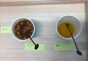 コンソメスープと栄養ドリンク
